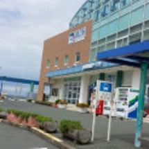 ドライブ(伊良湖半島…