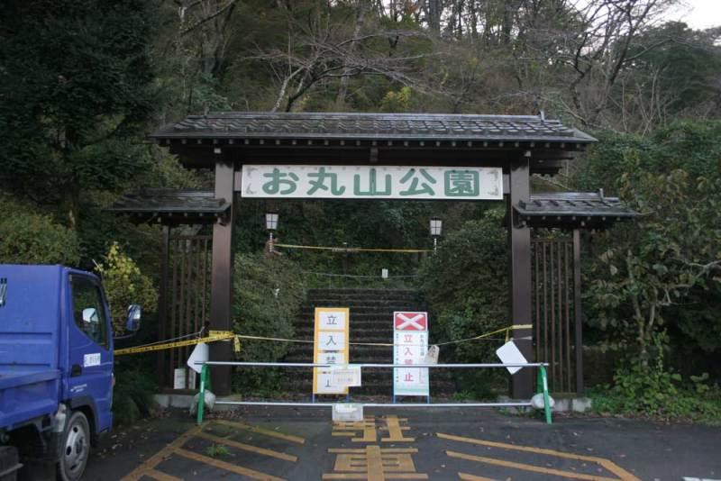 喜連川城/お丸山公園