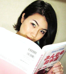 受験する前に読んで欲しいブログ-mai