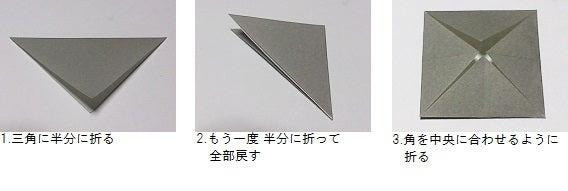 ハート 折り紙 折り紙トトロの作り方 : ameblo.jp