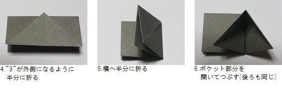 ハート 折り紙 折り紙 トトロ 立体 : ameblo.jp