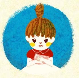 「かわり種の森へようこそ。」イラストレーター三橋絵里子のブログ式絵本
