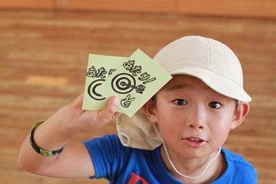 若草幼稚園-お泊り保育16