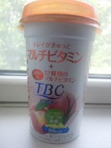 アコちゃんのブログ-TS3X00220003.jpg