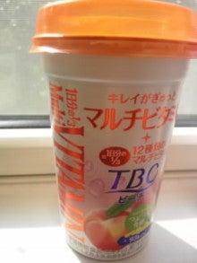 アコちゃんのブログ-TS3X00300002.jpg