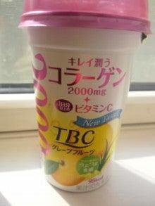 アコちゃんのブログ-TS3X00310002.jpg