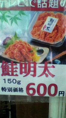 広橋商店のブログ-2013090912570000.jpg