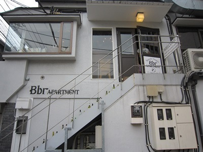 Bbrアパートメント>
