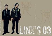 $演劇ソリッドアトラクションLINX'S