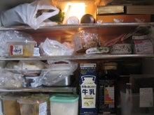 $ライフオーガナイザー的 世界で一番帰りたくなる家  50代からのあきらめない片づけ術-refrigertor