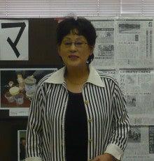 放射能から子どもたちを守る大田の会