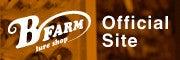 B-FARM オフィシャルウェブサイト