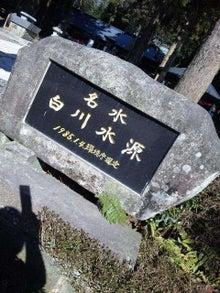 $石神秀幸オフィシャルブログ 「ラーメン王石神秀幸 神の舌を持つ男」 powered by アメブロ-DVC00519.jpg