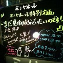 88穴〜∞∞穴〜