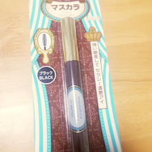 $ざわちんオフィシャルブログ Powered by Ameba