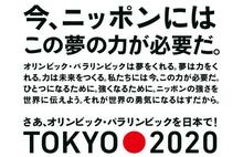 ANK GOLF オーストラリアNo.1ゴルフアカデミー-東京Olympics!