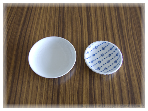 きなこのマンション生活-印判豆皿無印小皿比較