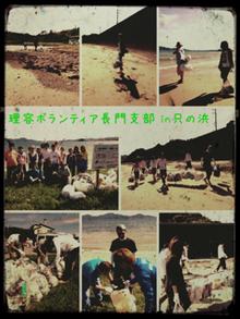 CARUDAN Diary ~長門市・美容院・ヘアサロン~