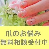 大阪 心斎橋 ネイルサロンm-cuore ~エムクオーレ~