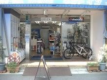 ネットインお店の入口