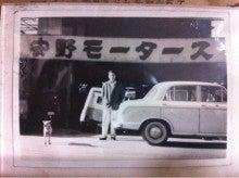 $安野自動車で働く事務員。のブログ-image