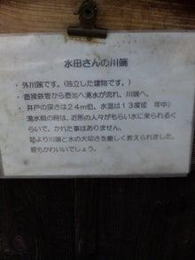 $石神秀幸オフィシャルブログ 「ラーメン王石神秀幸 神の舌を持つ男」 powered by アメブロ-DVC00641.jpg