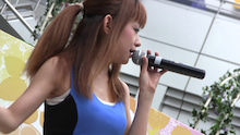MINAKO's blog-ima-0904