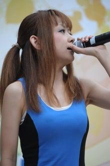 MINAKO's blog-ima-0902
