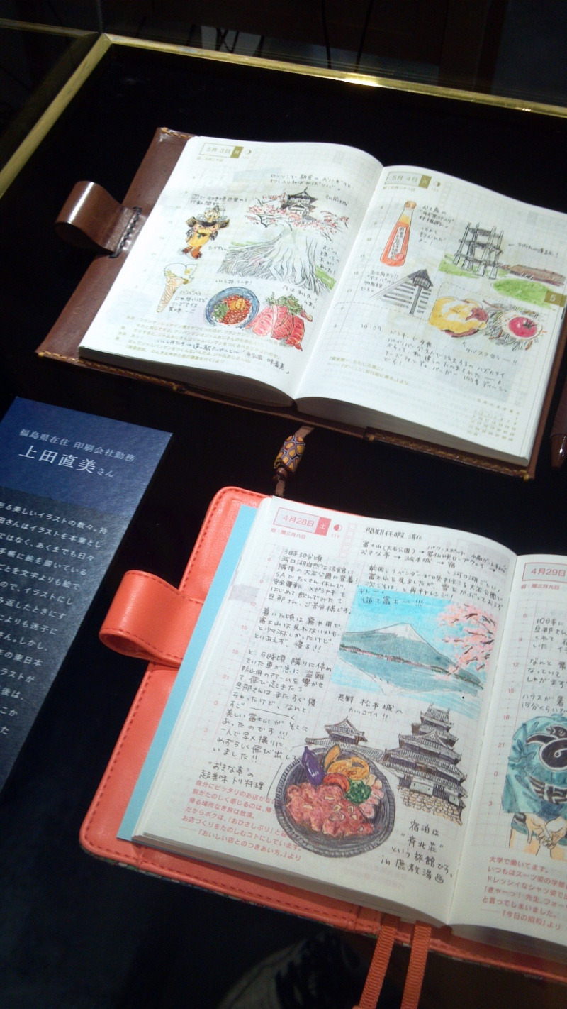 Images of 上田正造 - JapaneseC...