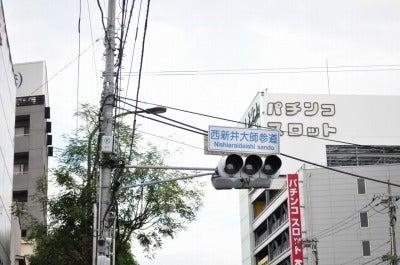 艶ちゃんの憩いのお部屋-まめつばき 西新井大師