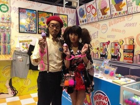 nobuo-show POP CUTE