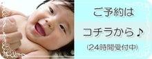 熊本県八代市のベビーマッサージ&ベビースキンケアスクール「Relax Touch ルンルン」-お問合せ