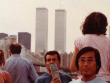 Ikeのブログ-思い出のワールドトレードセンター