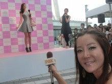 $安田彩オフィシャルブログ「Aya Yasudaのオメメを開きなさい!!~Open your eyes~」Powered by Ameba