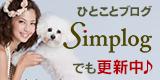 $安田美沙子オフィシャルブログ「MICHAEL(ミチャエル)」 Powered by アメブロ
