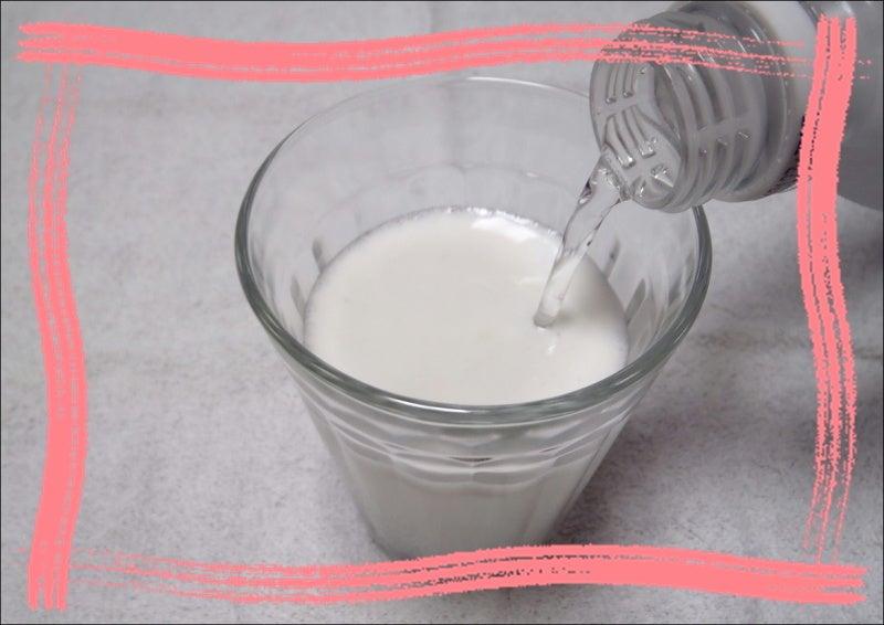 美味しい酵素 ダイエット酵素パウダー 1杯78円!!