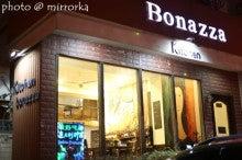 中国大連生活・観光旅行ニュース**-大連 Bonazza ボナザ