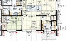 一条工務店i-smart、夢のマイホームで暮らす!!-図面