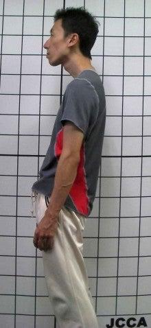 $腰痛・肩こりを整体&エクササイズで根本から改善!西新宿おくがわ整体院blog 新宿 西新宿 中野 渋谷-猫背