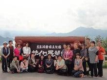 鴨川市商工会女性部のブログ-130911-18