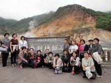 鴨川市商工会女性部のブログ-130911-13