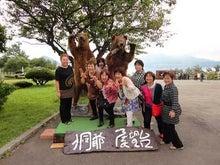 鴨川市商工会女性部のブログ-130911-19