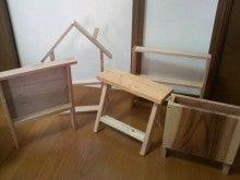 nana色*handmade-2013091112500000.jpg