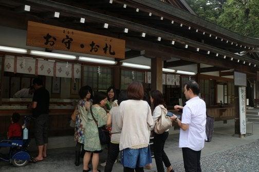 ショコラスタイル★レポートマニア編-小国神社4