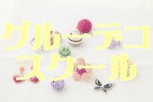 http://stat.ameba.jp/user_images/20130912/11/sirenasalon/7a/3c/j/o0800053312680887506.jpg