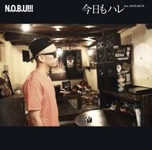 $N.O.B.U!!! オフィシャルブログ Powered by Ameba