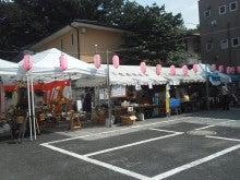 コミュニティ・ベーカリー                          風のすみかな日々-テント2