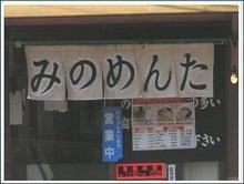 takoyakipurinさんのブログ☆-グラフィック0912004.jpg