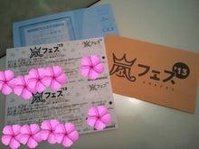 my sweet sweet home♪diary-PicsArt_1378970845908.jpg