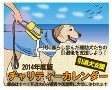 とむちーのブログ-カレンダー
